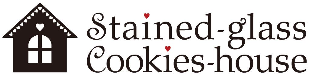 ステンドグラスクッキーハウス 日本ステンドグラスクッキー協会 自宅教室 認定講座 クッキーオーダーメイド ウエディング ウェルカムボード ステンドグラスクッキー